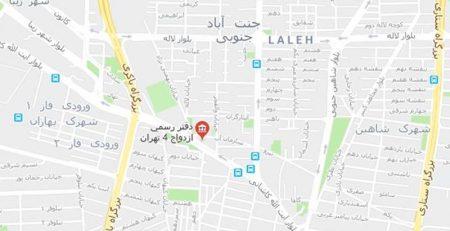 نقشه دفتر ازدواج 4 تهران