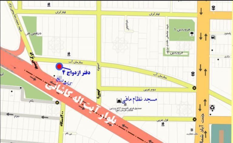کروکی دفتر ازدواج 4 تهران