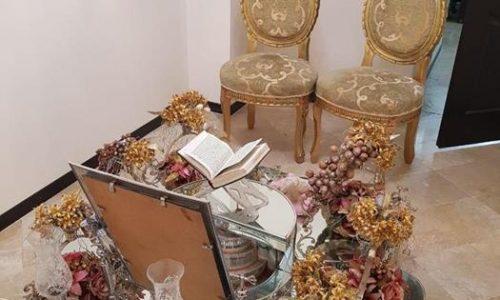 سفره عقد اول دفتر ازدواج 4 تهران
