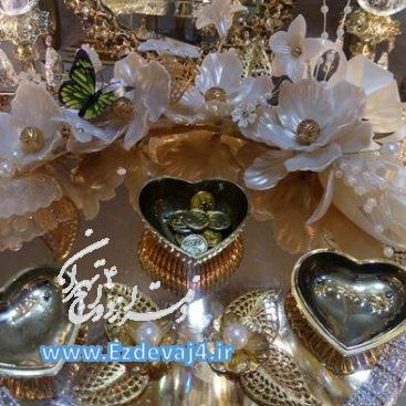 سفره عقد دوم دفتر ازدواج 4 تهران